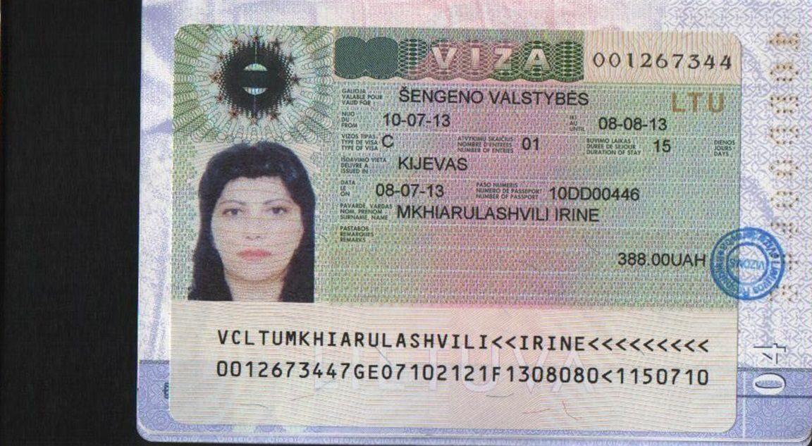 Как быстро сделать шенген в спб