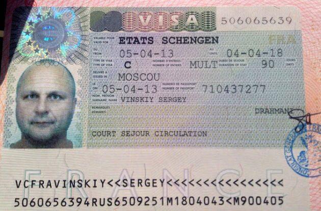 Виза во Францию для россиян. +7 985 135 16 00, +7 968 825 07 45