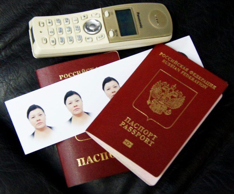 Время подачи заявления загранпаспорта